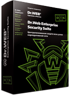 dr.web enterprise security suite цена