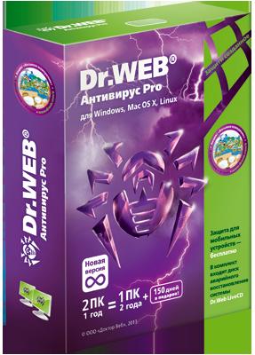 http://st.drweb.com/static/new-www/box/AVv8_286x400.png