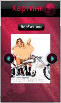 AAS1_img_2_200.jpg