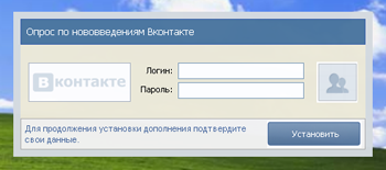 vkspam_login_250.png