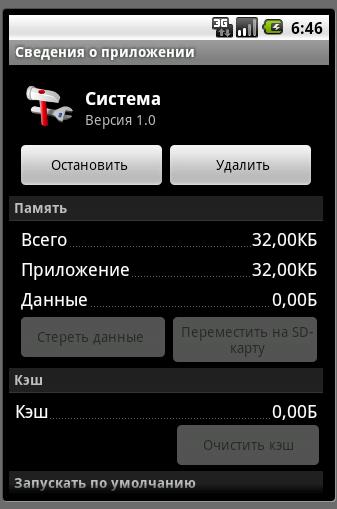 Код Активации Для Касперского 2012 Бесплатно