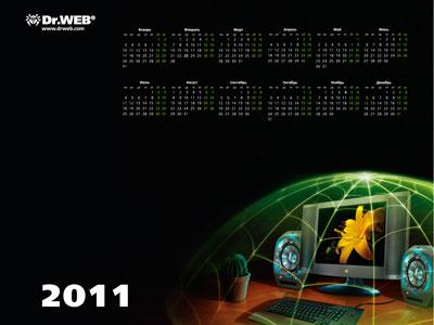DrWeb2011_ru.jpg
