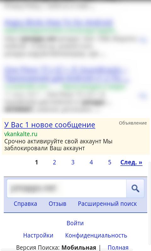 Работа в интернете в контакте