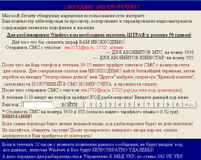 winlock_ukraine-01.jpg
