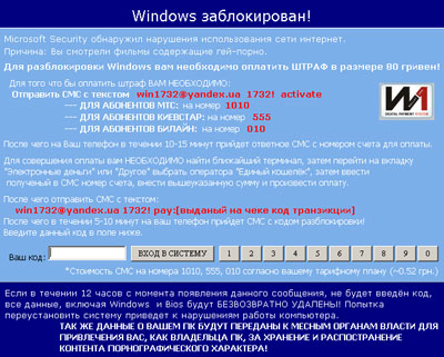 winlock_ukraine-02.jpg