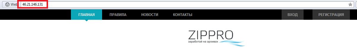 Приложение android zip pro