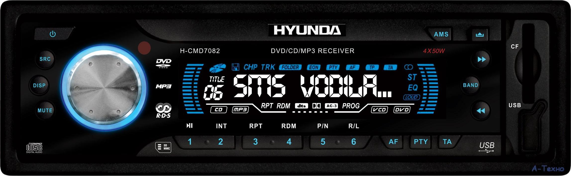 Автомагнитола Hyundai H-CMD7082 - много предложений.  Покупайте с удовольствием, доставляем :) Викимарт, +7 (495)...