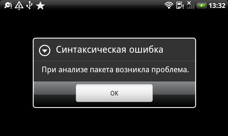 fichier auupdate.exe