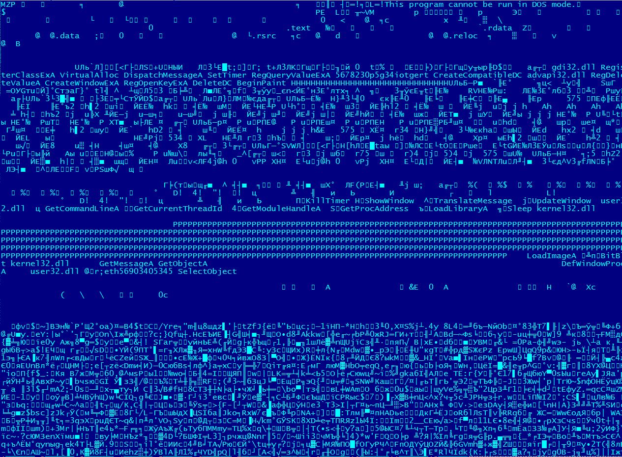 В прошлом году был обнаружен новый вирус под названием android backdoor origin
