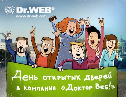доктор веб включить русский язык