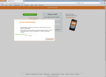 phishing4.1.png