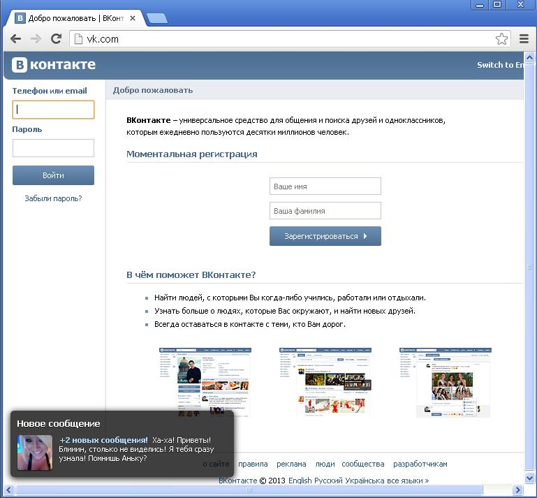antivirus for 98se.jpg