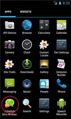 смс бот на андроид - фото 6