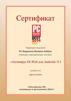 BestSoft