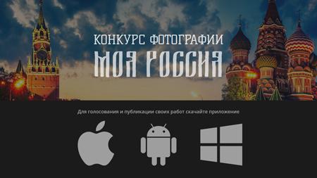 screen Android.BankBot.80.origin #drweb