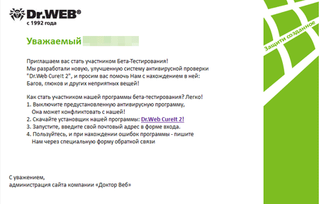#drweb screen Trojan.PWS.Stealer.13052