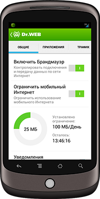 android_firewall_ru.1.png