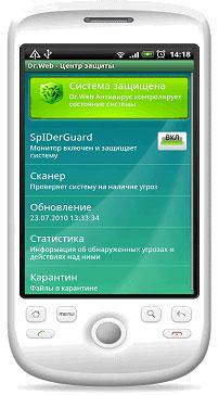 android_ru.jpg
