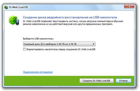 Скриншот установки