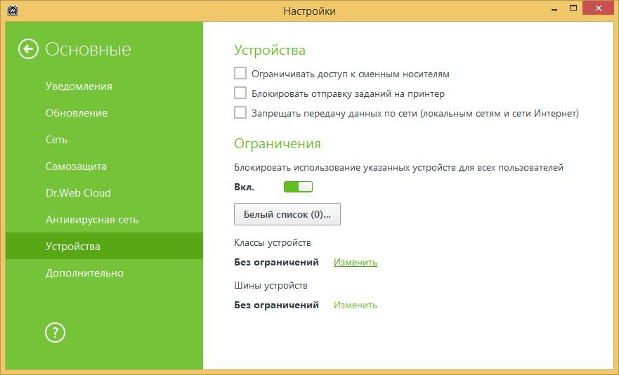 Майнкрафт на ноутбук windows 10