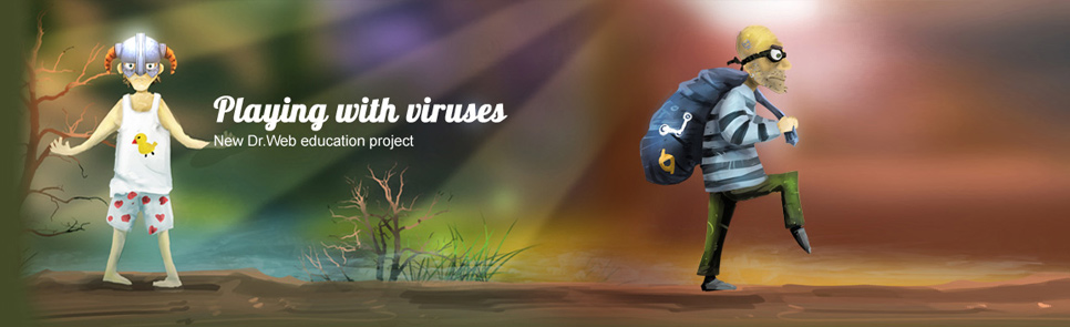 Playing with viruses. New Dr.Web education project