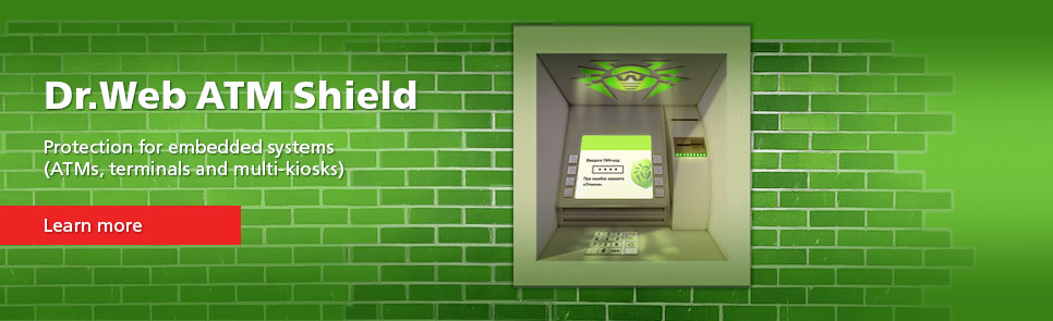 Dr.Web ATM Shield Protection for embedded systems