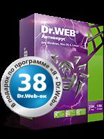 38 Dr.Web-ок