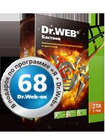 68 Dr.Web-ок