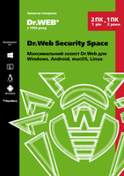 Dr.Web Security Space, 2ПК/1 год #drweb