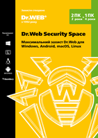 Dr.Web Security Space, 2ПК/2 года #drweb