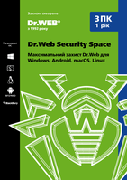 Dr.Web Security Space, 3ПК/1 год #drweb
