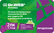#drweb Security Space