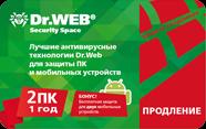#drweb card renew Security Space