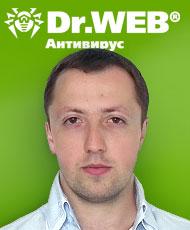 доктор веб официальный сайт