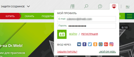 PCA web