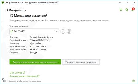 русский стандарт банк оплатить кредит онлайн с карты сбербанка