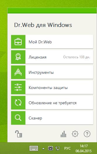 Антивирус доктор веб приложение