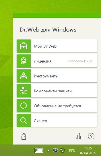 Dr web попасть на сайт
