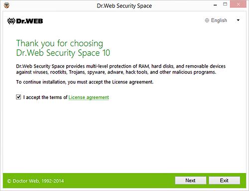 DR.WEB SECURITY SPACEВЕРСИЯ 9.1КЛЮЧИ СКАЧАТЬ БЕСПЛАТНО