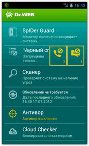 Активация доктор веб на андроид