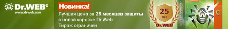 Dr.Web Security Space на 25 месяцев для двух ПК