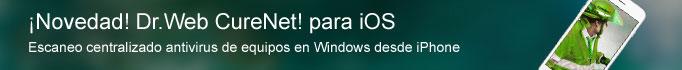 Lanzamiento del Asistente El Asistente Dr.Web CureNet! 10.0 para iOS #drweb