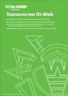 Технология Dr.Web