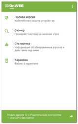 Dr.Web для Android Light