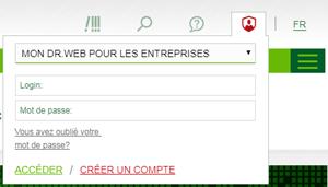 #Dr.Web screen
