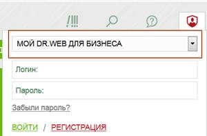 #Dr.Web screen: Вход в Мой Dr.Web также возможен через виджет Профиля