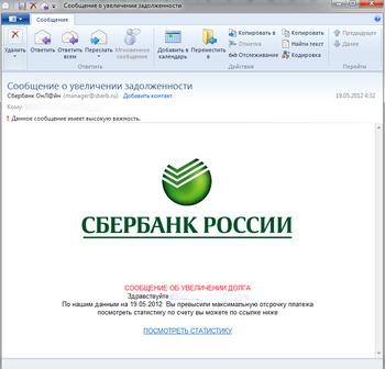 мошенничество в интернете Москва