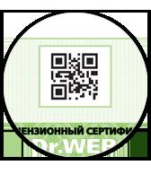 Изображение кода на сертификате