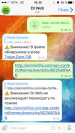 telegram dr.web bot