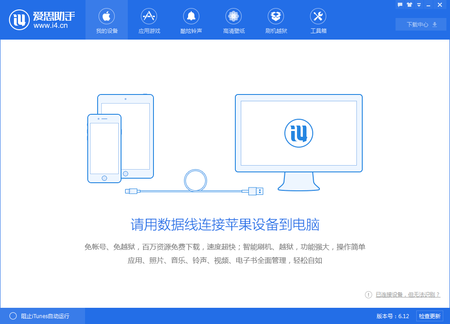 screen Trojan.AceDeciever.2 #drweb